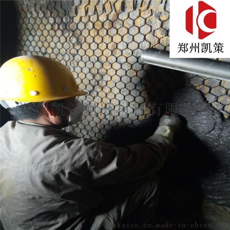曲靖耐磨胶泥厂家 锅炉烟道耐磨浇注料 防磨胶泥
