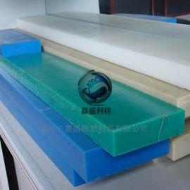 供应工程塑料高分子垫块 聚乙烯塑料滑块