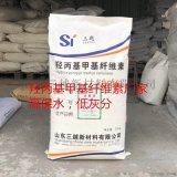 羥丙基甲基纖維素 砂漿膩子粉通用添加劑