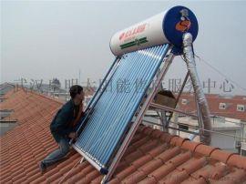 武汉皇明太阳能热水器维修注意点