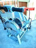 PE管热熔对接焊机农业专用SD160-2手摇两齿