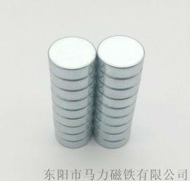 东阳马力钕铁硼强力磁铁厂家 底座磁铁 永磁磁钢定做
