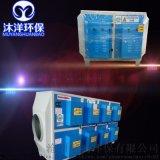 直销低温等离子净化器油烟净化器废气处理环保设备