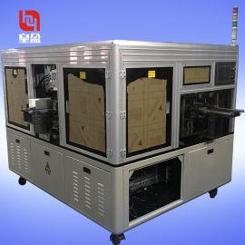 全自动酒盒成型机 四工位高速酒盒成型机