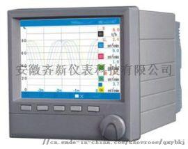 彩屏无纸记录仪RX6000B无纸记录仪