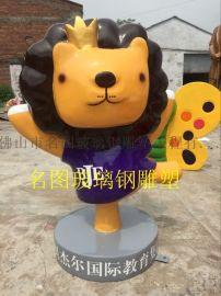 廠家直銷玻璃鋼卡通豬雕塑擺件