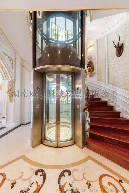 湖南長沙家用電梯廠家 別墅電梯小尺寸定製