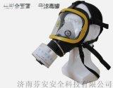柱形防毒面具+1号滤毒罐 综合无机毒气滤毒罐