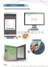 智能钥匙柜 北京埃克萨斯钥匙柜 银行专用钥匙柜