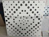 大小孔穿孔铝板外墙装饰网规格性能