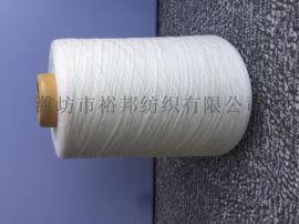 涡流纺腈纶纱10支裕邦抗起球腈纶纱A10支精选