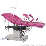 液压手动妇科手术床 弘盛医疗妇科手术床