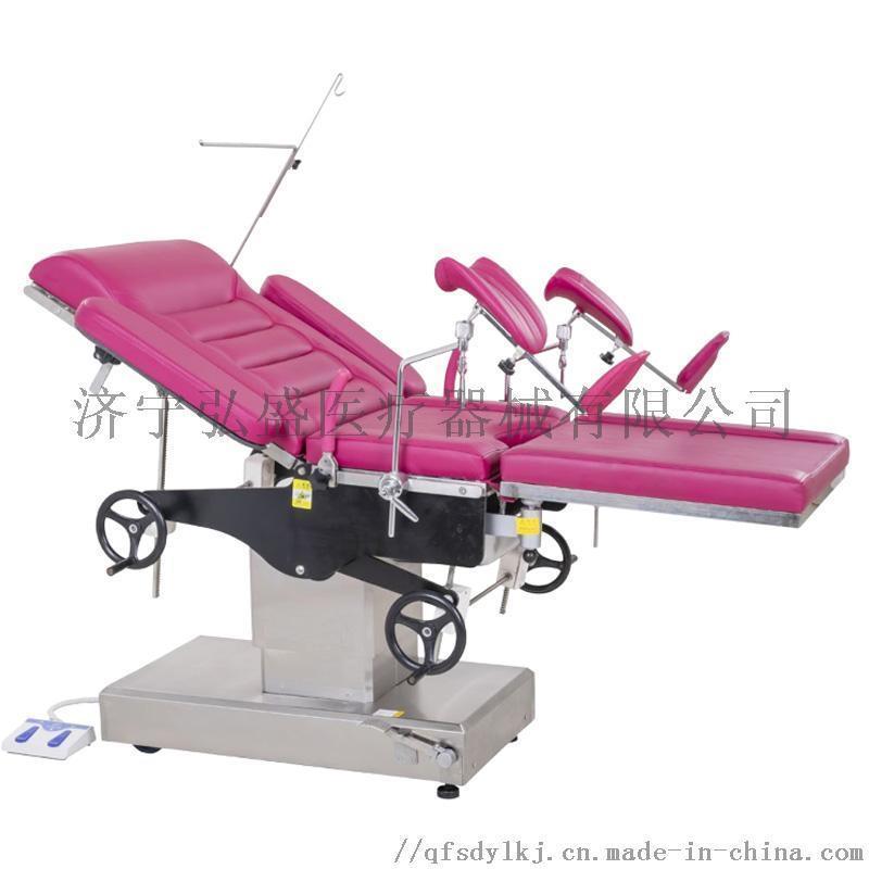 液壓手動婦科手術牀 弘盛醫療婦科手術牀