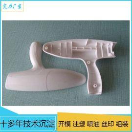 加工定制塑胶外壳塑胶电子产品外壳