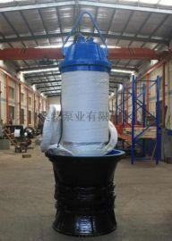 供应1000QZB大流量高压潜水轴流泵