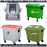 中国塑胶注射模具厂家注塑15升垃圾桶模具厂家地址