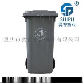 重庆餐厨塑料垃圾桶,餐饮厨余垃圾桶塑料材质防腐蚀