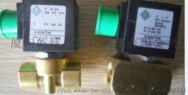 31A2AV25电磁阀ODE全力打造特卖