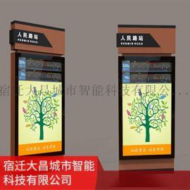 宿迁大昌厂家定制双面视窗立式LED电子广告灯箱