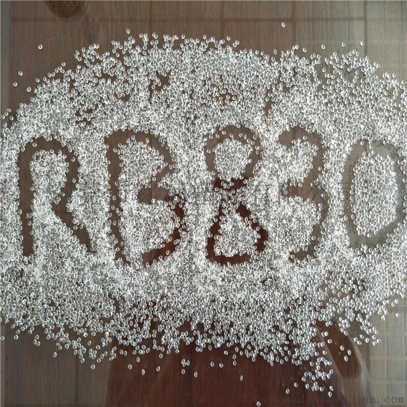 JSR RB830雾面剂 丁二烯橡胶 高透明TPE