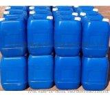 供甘肃阻垢缓蚀剂和兰州水处理剂价格