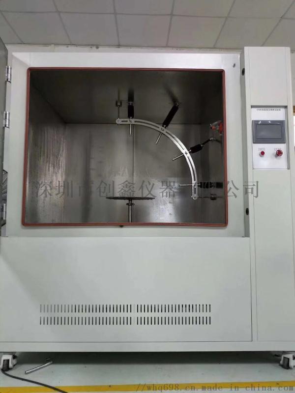 IPX9K-高压喷淋试验箱