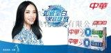 中華中草藥牙膏清新水果香型90G 天然草本健康牙齒
