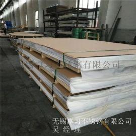 太钢S31608不锈钢板 中厚板、压力容器板