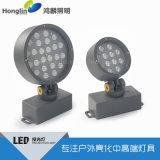 新款高質感LED投光燈圓形18/36W投光燈
