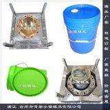 真石仿铁桶中国石化塑料桶模具