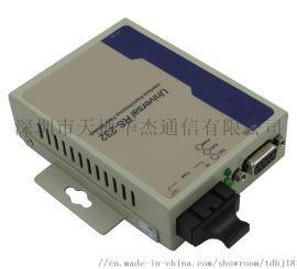 供应232转光纤转换器