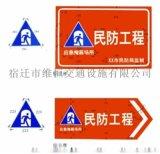 民防指示牌,停车场指示牌