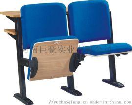 大会议室排椅厂家 阶梯排椅尺寸