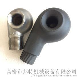 反应烧结碳化硅喷嘴 不锈钢喷嘴