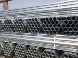 天津厂家直销热浸镀锌钢管 消防镀锌管规格齐全可定制