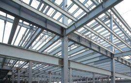 钢结构工程加工厂家/福鑫腾达彩钢钢构售后三包