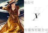 广州哪里拿哈祥喜2019年春装折扣女装品牌尾货货源