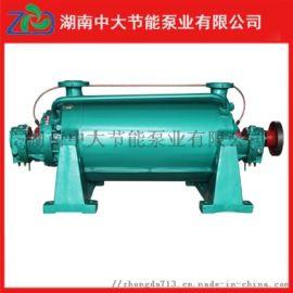 湖南中大供应DG12-50*12多级锅炉给水泵