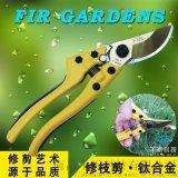FIR S9-T钛合金修枝剪刀 果树枝剪 剪枝剪