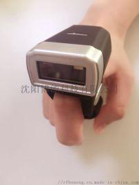 BN3095 指环蓝牙无线扫描器