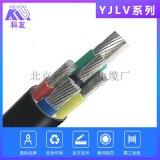 科讯线缆YJLV4*120铝芯线铝芯电力电缆 线缆