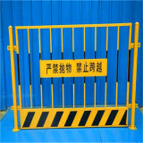 工地施工围栏_基坑护栏网厂_工地施工围栏网厂家