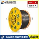 厂家直销 电线电缆 YJV3芯低压国标纯铜电缆 工程用铜芯电缆