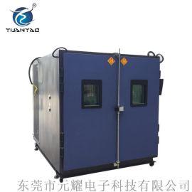 800L快速高低温 元耀快速高低 快速高低温试验箱