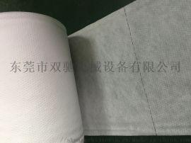 厂家直销无纺布棉柔巾机 一次性毛巾点段机