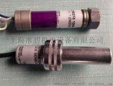 霍尼韦尔C7027A1049一体化紫外火焰探测器