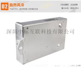 明纬原装** 防雨电源 ERP-350-12