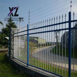 安全围墙护栏@幼儿园围墙栏杆@生产锌钢围墙护栏