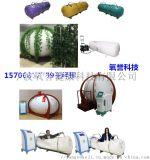 宁波氧誉 单人、双人、4人、8人软体高压氧舱