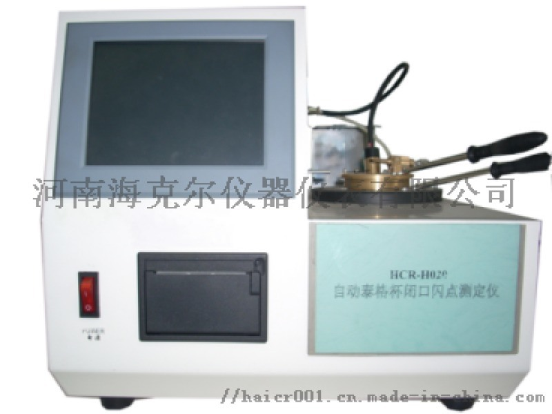 HCR-NY003A農藥閃點測定儀(泰格閉口杯)
